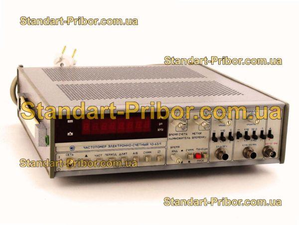 Ч3-63/1 частотомер - фотография 4