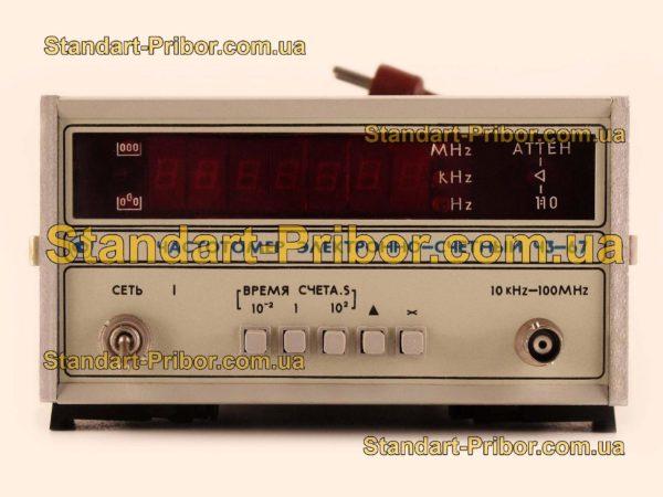 Ч3-67 частотомер - изображение 2