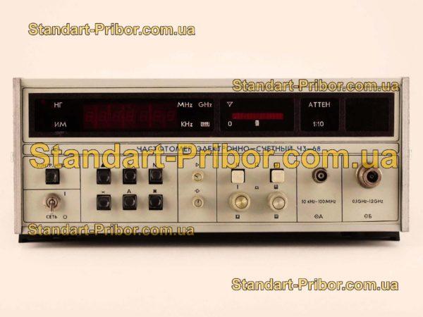 Ч3-68 частотомер - изображение 2