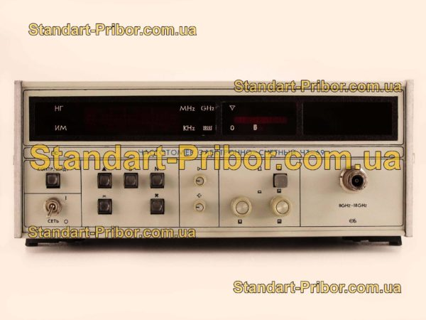 Ч3-69 частотомер - изображение 2