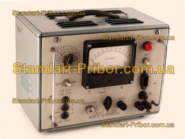 Ч3-7 частотомер - фотография 1