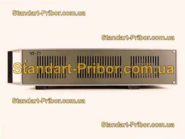 Ч3-71 частотомер - фото 3