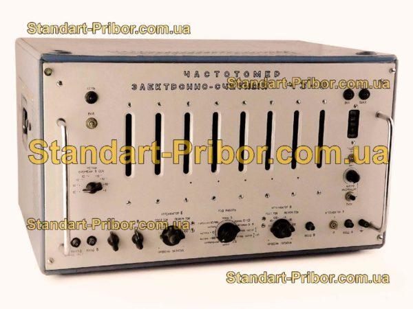 Ч3-9 частотомер - фотография 1