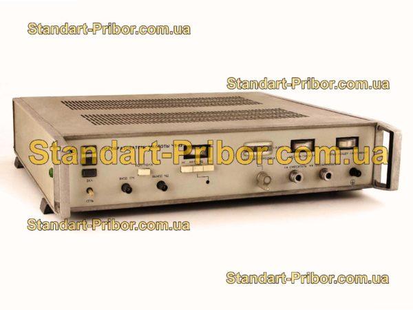 Ч5-13 преобразователь частоты сигнала - фотография 1