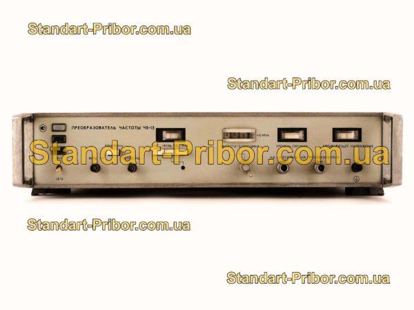 Ч5-13 преобразователь частоты сигнала - изображение 2