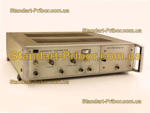 Ч7-12 компаратор частотный - фотография 1