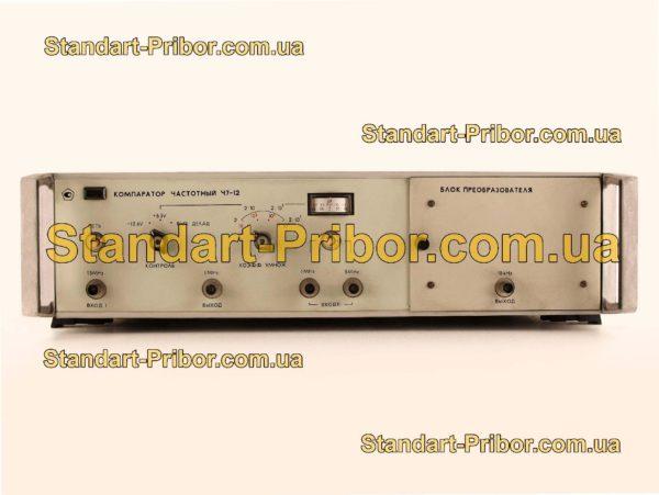 Ч7-12 компаратор частотный - изображение 2