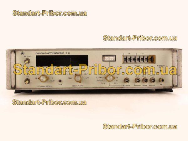 Ч7-15 синхронометр - изображение 2