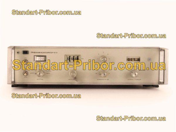 Ч7-9 приемник-компаратор фазовый - изображение 2