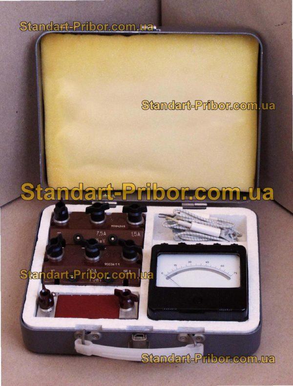 ЧК-2 комплект измерительный - фотография 1
