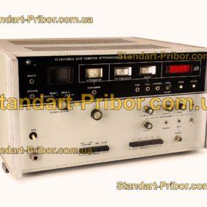 Д1-14 установка для проверки аттенюаторов - фотография 1