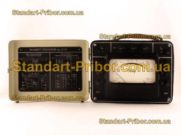 Д120 фазометр ферродинамический - фото 3