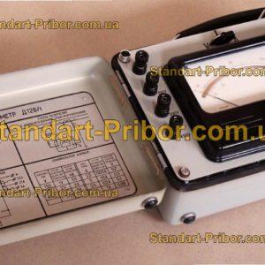 Д128/1 вольтамперваттварметр - фотография 1