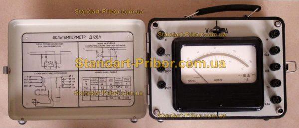 Д128/1 вольтамперваттварметр - фото 3