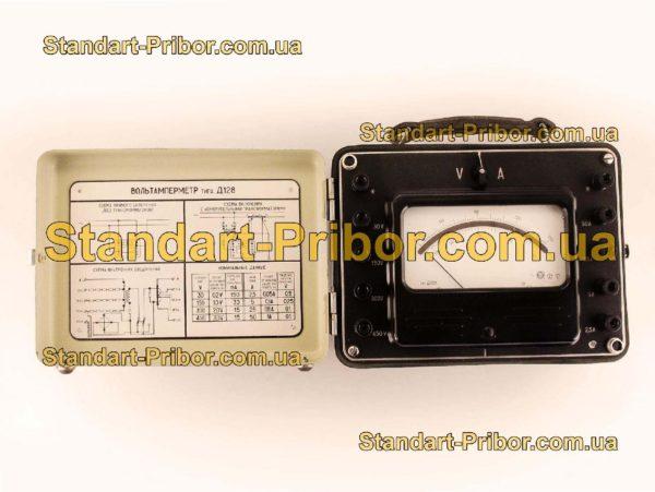 Д128 вольтамперметр - фото 3