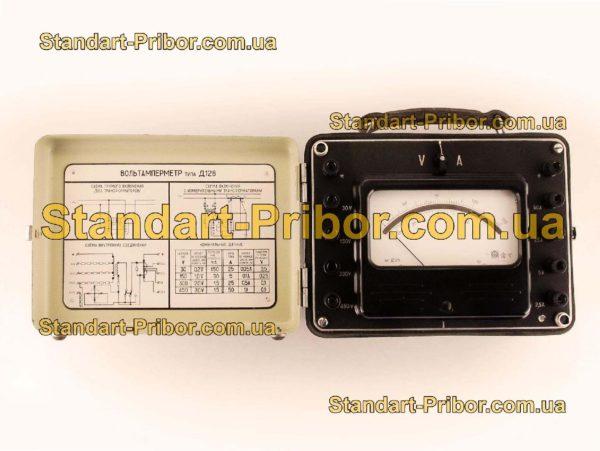 Д128Т вольтамперметр - фото 3