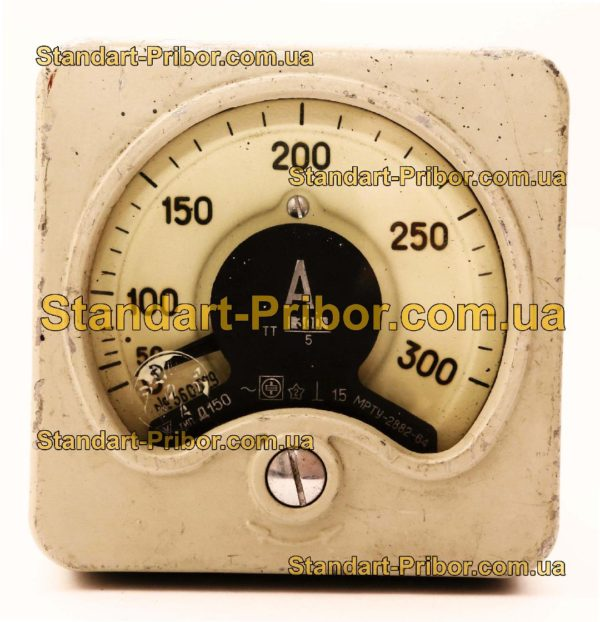 Д150 амперметр, вольтметр - фотография 1