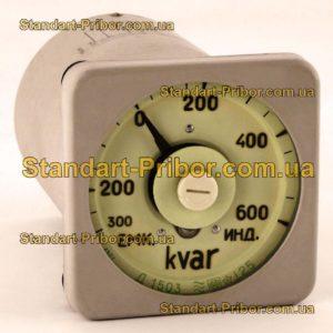 Д1503 ваттметр, варметр - фотография 1