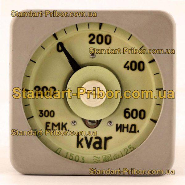 Д1503 ваттметр, варметр - изображение 2
