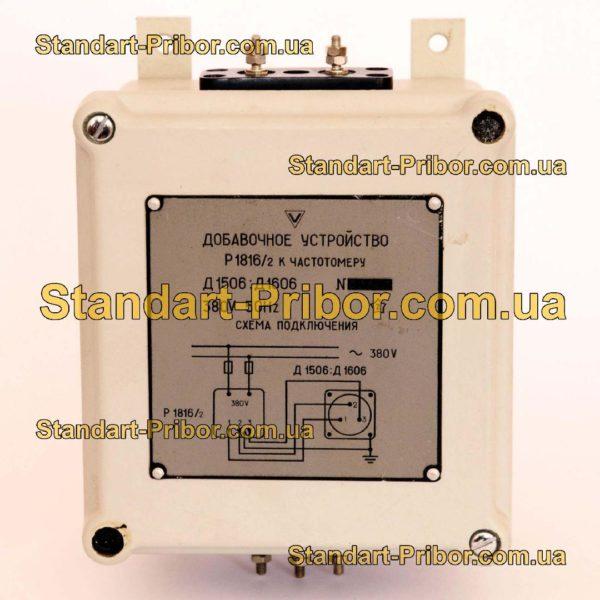 Д1506 (+добавочное сопротивление) частотомер - изображение 2