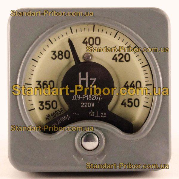 Д156/1 частотомер - изображение 2