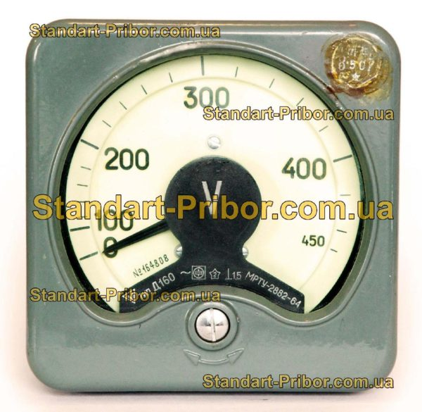 Д160 амперметр, вольтметр - фотография 1