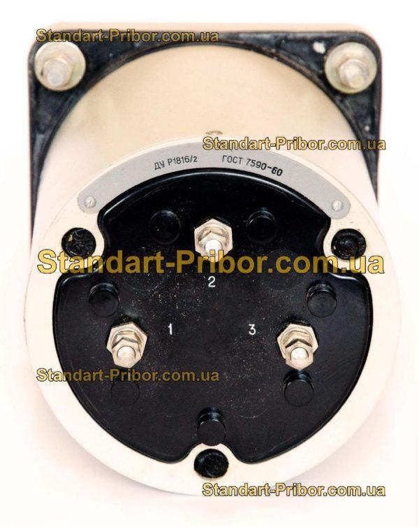 Д1606 (+добавочное сопротивление) частотомер - фото 6
