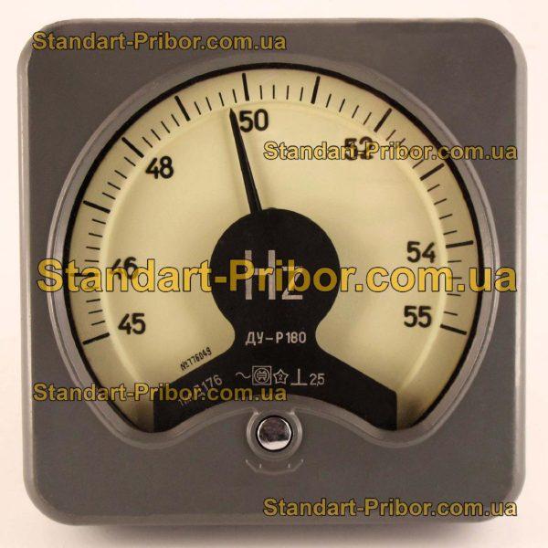 Д176 частотомер - изображение 2