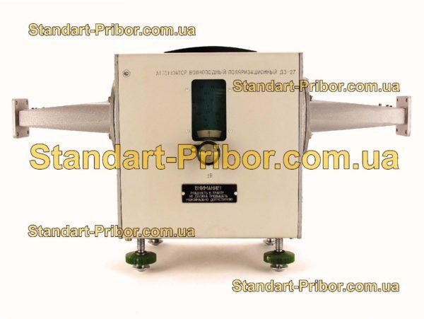 Д3-27А аттенюатор поляризационный - изображение 2