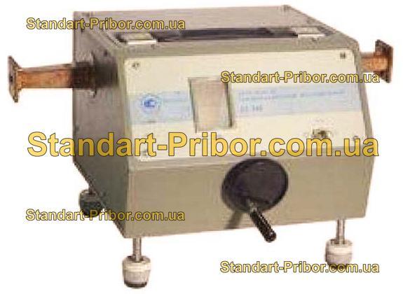 Д3-31Б аттенюатор поляризационный - фотография 1