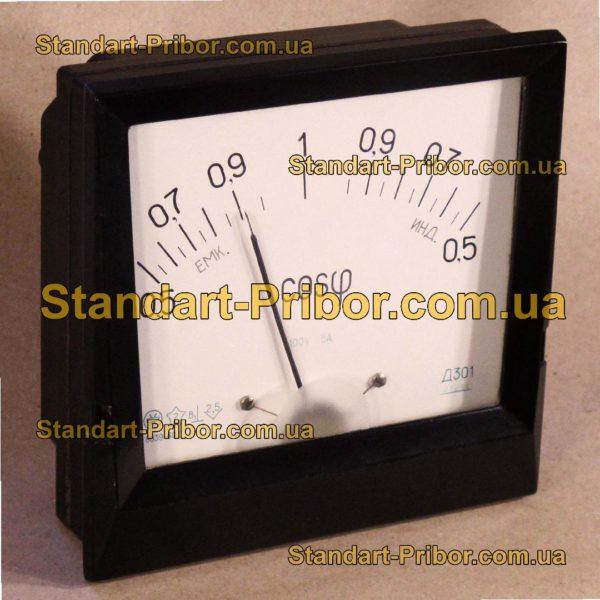 Д301 фазометр - фотография 1