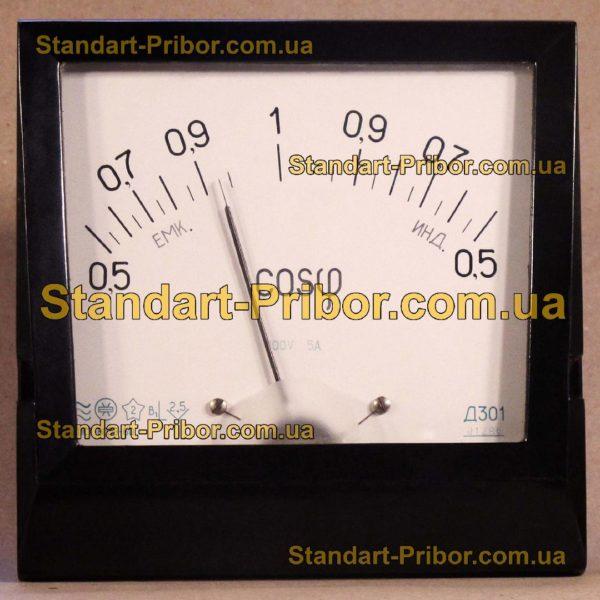 Д301 фазометр - изображение 2