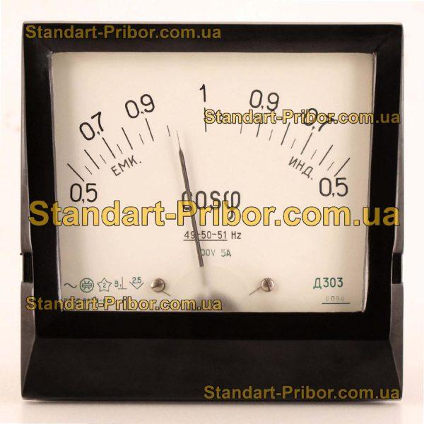 Д303 фазометр - изображение 2