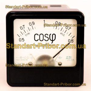 Д31 фазометр - фотография 1