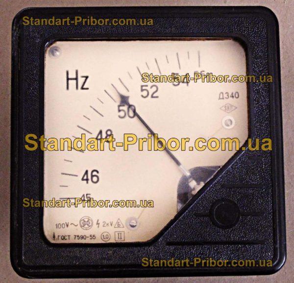 Д340 частотомер - изображение 2