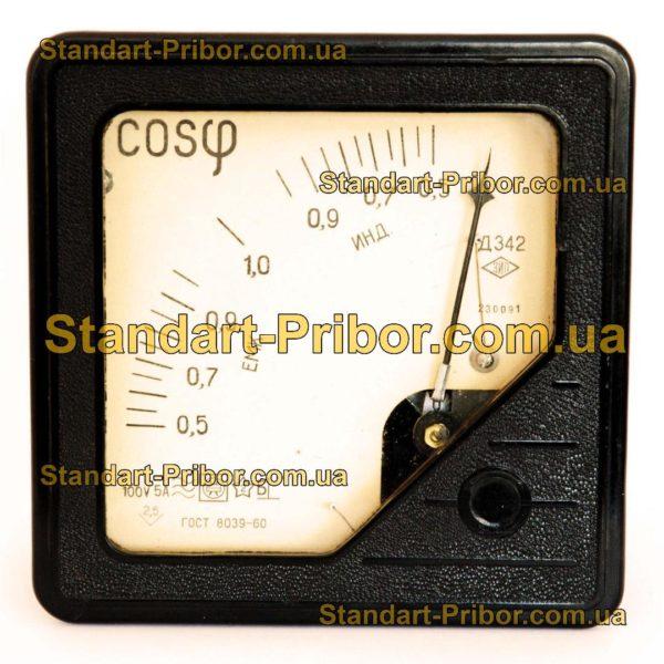 Д342 фазометр - фотография 1