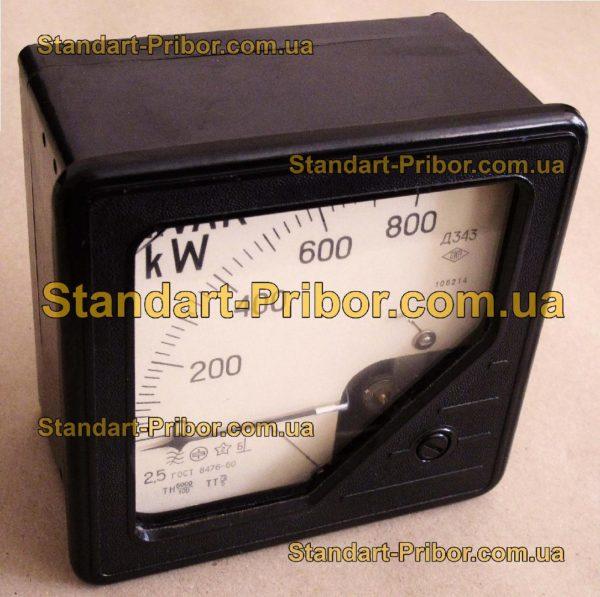 Д343 ваттварметр - фотография 1