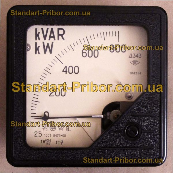 Д343 ваттварметр - изображение 2