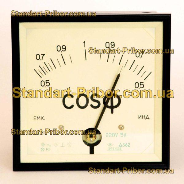 Д362 фазометр - фотография 1