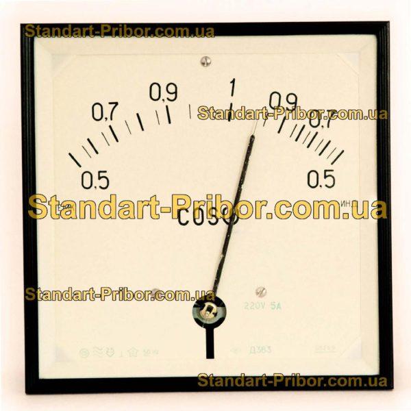 Д363 фазометр - фотография 1