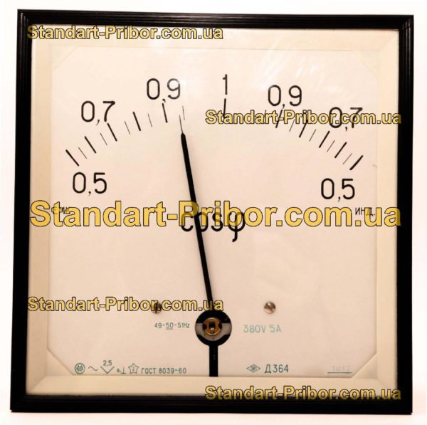 Д364 фазометр - фотография 1