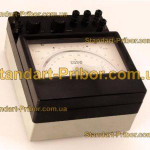 Д5000 фазометр лабораторный - фотография 1