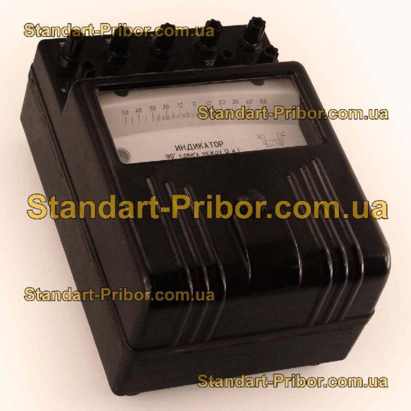Д5002 индикатор квадратуры - фотография 1