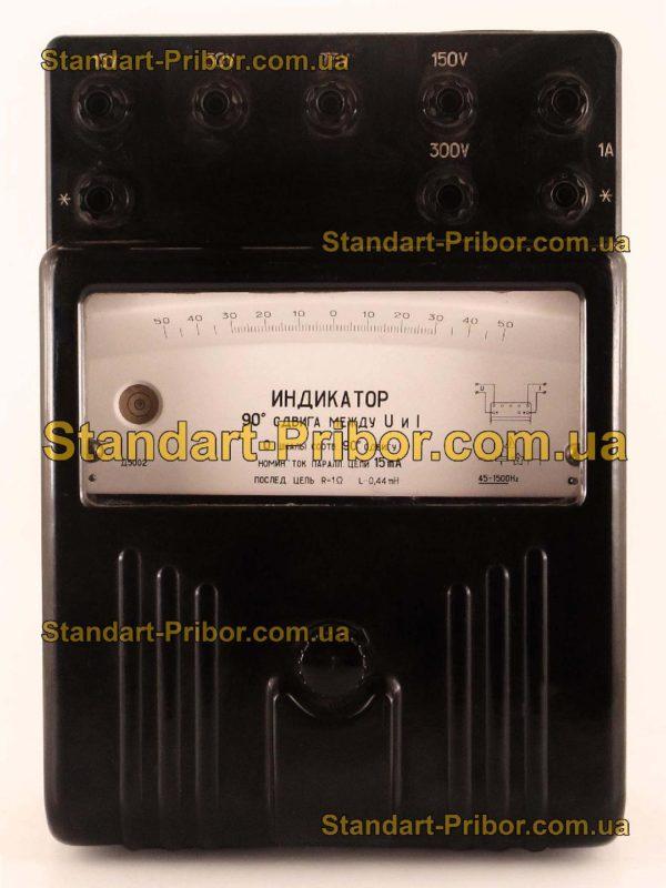 Д5002 индикатор квадратуры - изображение 2