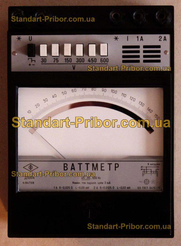 Д5004 ваттметр, варметр - изображение 2