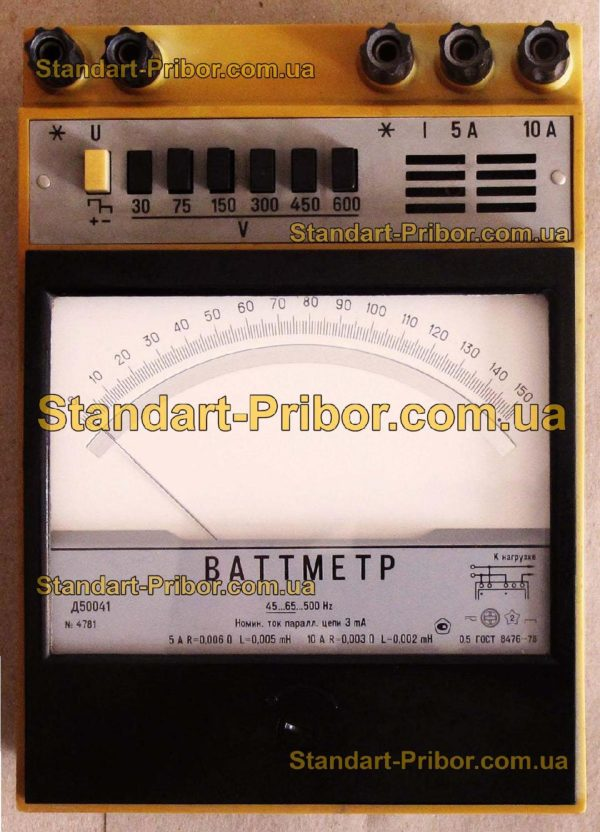 Д50041 ваттметр - изображение 2