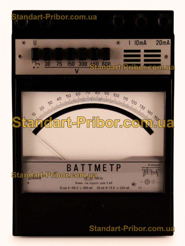Д50049 ваттметр - изображение 2