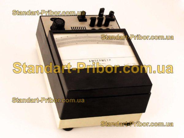 Д50141 амперметр, миллиамперметр - фотография 1