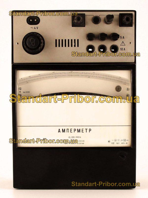 Д50141 амперметр, миллиамперметр - изображение 5