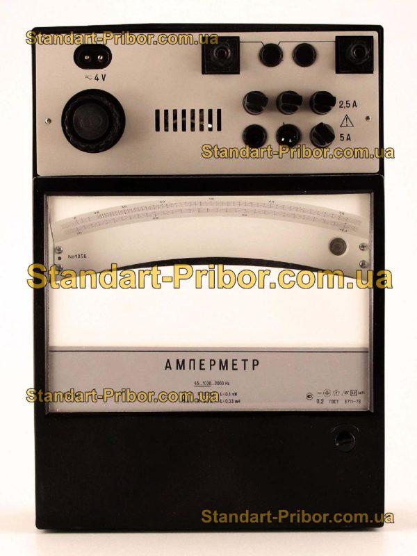 Д50142 амперметр, миллиамперметр - изображение 5
